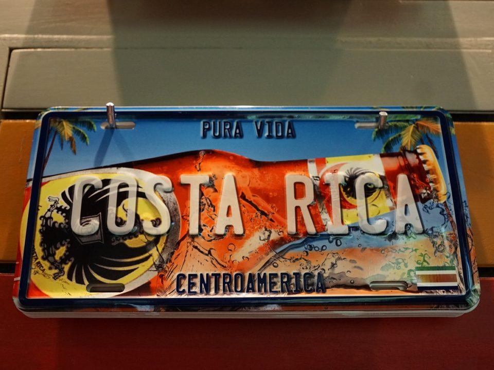 Жизнь русских в Коста-рике